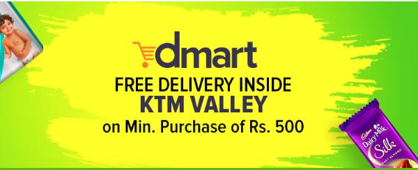 dmart the online convenience store