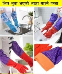 Reusable Latex Hand Kitchen Dish Washing Gloves
